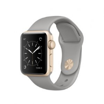 Sell My Apple Watch Series 2 38mm Gold Aluminium Case