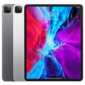 Sell My Apple iPad Pro 2nd Gen 2020 11.0 256GB WiFi LTE