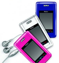 Sell My Haier M2000 for cash