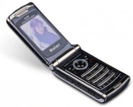 Sell My Haier T3000 for cash