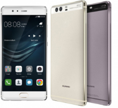 Sell My Huawei P10 China VTR-AL00