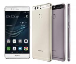 Sell My Huawei P9 Plus VIE-L29 Dual SIM for cash