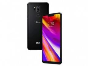 Sell My LG G7 ThinQ 64GB G710EMW for cash