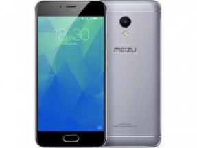 Sell My Meizu M5s for cash