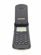 Sell My Motorola StarTAC 75 for cash