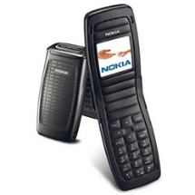 Sell My Nokia 2652 for cash