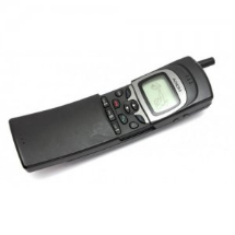 Sell My Nokia 8110 for cash