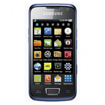 Sell My Samsung Galaxy Beam i8520 for cash