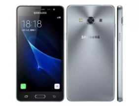 Sell My Samsung Galaxy J3 2017 J330M Dual Sim for cash