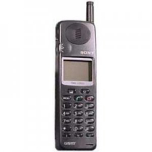 Sell My Sony Ericsson CMD-X2000 for cash