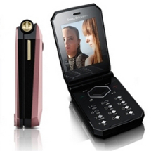 Sell My Sony Ericsson Jalou DnG F100i for cash