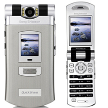 Sell My Sony Ericsson Z800 for cash