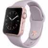 Sell My Apple Watch Sport 38mm Rose Gold Aluminium