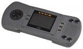 Sell My Atari Lynx