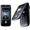 Sell My LG U880