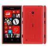 Sell My Nokia Lumia 720