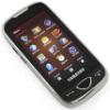 Sell My Samsung Marvel S5560