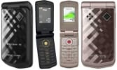 Sell My Sony Ericsson Z555
