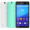 Sell My Sony Xperia C4 E5333